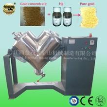 V50L Mercury Amalgamator Machine For Gold Recovery