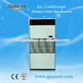venda quente atacado venda direta da fábrica de ar condicionado