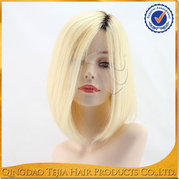 White Wig Dye 110