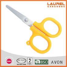 New latest scissors for kid in school