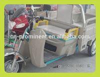 Prominent suzuki three wheel