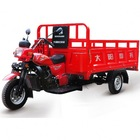 China truck cargo tricycle BeiYi DaYang Brand 150ccl/175cc/200cc/250cc/300cc pedal cargo tricycle