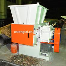 waste paper shredder,scraped plastic shredding machine