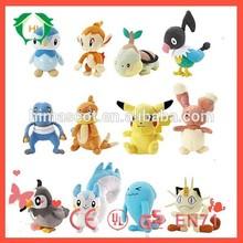 HI CE pokemon plush toy sale, pokemon plush, wholesale pokemon plush