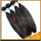 Fayuan wholesale virgin brazilian straight hair