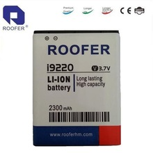 Shenzhen manufacturer produce galaxy Note 1 3.7v li-ion battery