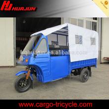 three wheel cargo tricycle/passenger three wheel motorcycle