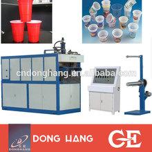 china supplier good price plastic tea cup making machine