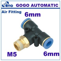 3 way pipe connector 6mm M5 pneumatic hose fittings