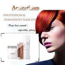 MIDO hair cosmestic crema form brazilian hair treatment