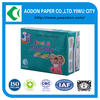 disposable sleepy baby diapers disposable baby diapers wholesales baby diapers