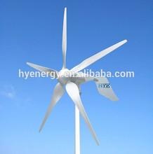 HYE 1.5KW wind mill /1500w wind turbine generator