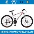 gb1018 21 velocidades de la suspensión completa de la bicicleta de montaña
