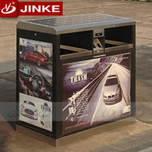Sunlight Absorbing Sensor Waste Bin, Advertising Garbage Bin