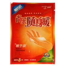 sunle the real thing protect the hand hand warm paste