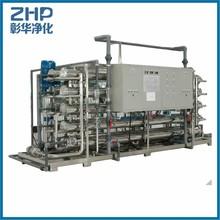 ZHP-1000 high quality ro water purifier 50 75 100 g