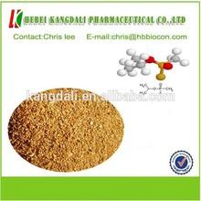 Feed additives / kangdali / choline chloride 60% / prevention of fatty liver / offer egg production