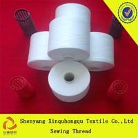 T45 100 high quality Yizheng polyester yarn in raw white