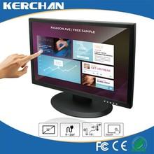 Alibaba china LCD monitor 12 volt 22'' computer lcd monitor