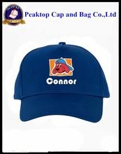 hot selling lovely children cap,kids cap,children hat