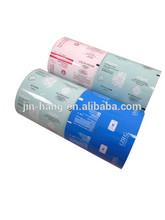 [AAA level credit enterprise ]Custom Printed Food Plastic Film With best Price