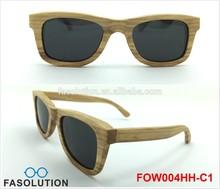 2015 Wooden/Bamboo Sunglasses