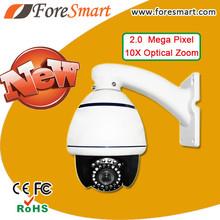360 Degree Surveillance PTZ Mini High Speed Dome 1080P WDR IP Camera