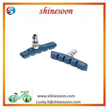 2015 blue bike brake shoes with natural rubber material and best sevice