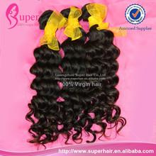 Bohyme hair wholesale human hair beyonce weaving