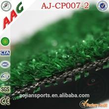 high density garden field artificial grass manufacture