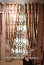 Classic flower series chenille curtain drapery
