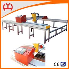 digital buttons the terminator of plasma CNC gas cutting machine cnc plasma automatic cutter machine price in India