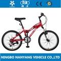 gb1016 12 velocidades de la suspensión completa de la bicicleta de montaña