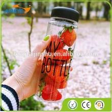 New Water Bottle Korea Japan Today's Special My Bottle Sports Fruit Juice Cup