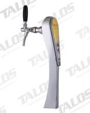 beer tower dispenser 1034106-20