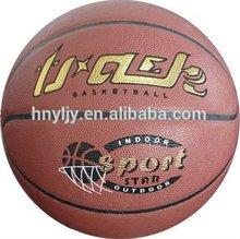 Training Basketball Ball 12panels 14panels 8panels Size 7# 6# 5#