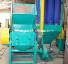 Plastic PET/PVC/PP pet bottles shredding machine/crushing machine with ISO certification