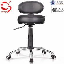 Black Salon Stool Medical Chair Facial Tattoo Beauty Salon PU Leather