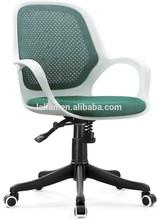 2015 new design staff mesh chair clerk chair