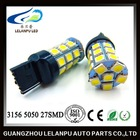 new products auto led light 27smd led 5050 t20 led bulb