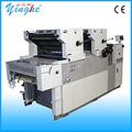 la publicidad de papel de un solo color en offset utiliza utiliza la máquina de impresión