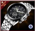 SKONE 7145 Vintage Style Genleman Wristwatch