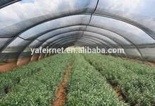 changzhou manufacture greenhouse HDPE shade cloth
