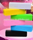 Smart perfume power bank 2600mah/slim power bank