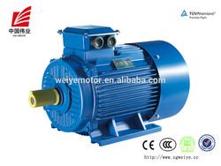 400V three phase Y2 250M-4 55kw ac electric motor