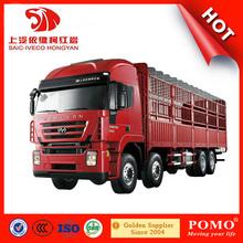 Qualité oem genlyon hongyan 8*4 heavy duty truck