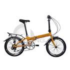 20 Inches Mini 7 Speed Folding Bikes