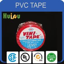 make PVC vini insulating tape #102:3/4''*10Yds DENKA