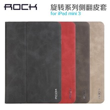 ROCK Rotated Retro PU Leather Smart Cover Stand Case For Apple iPad mini 3 / 2