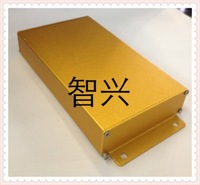 Electric PCB Aluminum Enclosure 58*17.7-80 Length aluminum box /Aluminum Extrusion Box